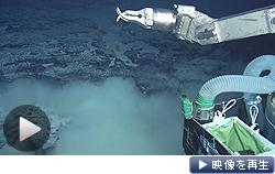 海洋研究開発機構などが「大陸があった痕跡を発見した」というブラジル沖の海底