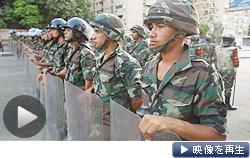 エジプト軍、超法規的な措置。モルシ大統領を解任すると発表した(3日)