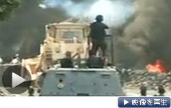 エジプトの治安部隊がデモ隊の強制排除に乗り出した。多数の死傷者が出ているもよう(カイロ、14日朝)