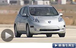 日産は27日、「自動運転車」を2020年までに発売すると発表した