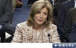 「TPP交渉の進展へ米企業と協力」。キャロライン・ケネディ次期駐日大使が所信表明(19日)