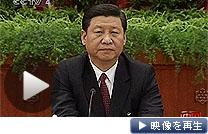 中国の次期最高指導者の地位に就くことが事実上確定した習近平国家副主席