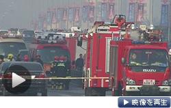 太原市の共産党委員会の建物前で起きた爆発後の現場付近の映像が公開された(6日)