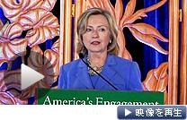 演説するクリントン米国務長官(28日)