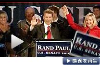 米中間選挙、ケンタッキー州上院選で「茶会党」支援候補が当確(2日)