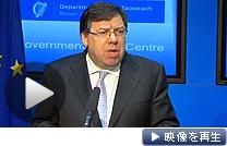 アイルランドのカウエン首相がEUとIMFに金融支援を要請したと表明