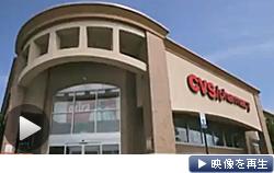 米ドラッグストア大手のCVSケアマーク、たばこ販売を10月1日までに停止へ(テレビ東京)