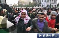 エジプトの反政府デモは26日も続き、カイロなどではデモ隊と治安当局が衝突した