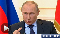ロシア大統領が会見でウクライナの政変を「憲法違反のクーデター」