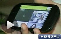 若者がターゲットの新スマートフォン「KIN」(テレビ東京)