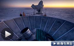 宇宙誕生の瞬間を解明する「重力波」の証拠が世界で初めて観測された。米チームが発表(17日)