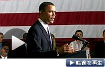 新たな宇宙政策を発表するオバマ米大統領(15日、フロリダ州ケネディ宇宙センター)