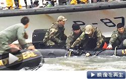 韓国の旅客船が沈没した事故から3日。難航する救助活動は時間との戦いになっている