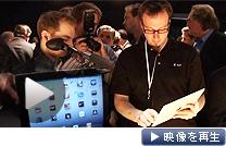 「iPad(アイパッド)2」を試すアナリストや記者ら(2日、英ロンドン)