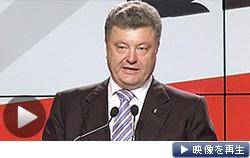 ウクライナ大統領選 親欧米派の...