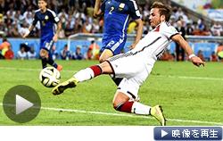 ドイツ、4度目の優勝。延長の末に1-0でアルゼンチンを下した試合をスライドショーで(13日)