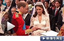 キャサリンさんの左手薬指に指輪をはめるウィリアム王子(29日、英ロンドン)