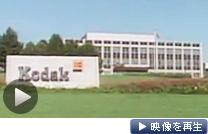 米イーストマン・コダックは米連邦破産法11条の適用を申請した(テレビ東京)