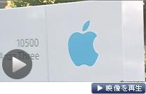 売上高、純利益ともに過去最高を更新した(テレビ東京)